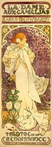 Camellia AllOntario