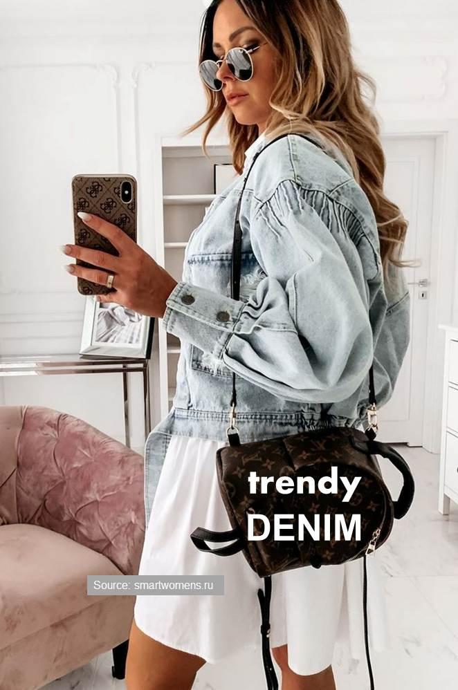 Super trendy denim